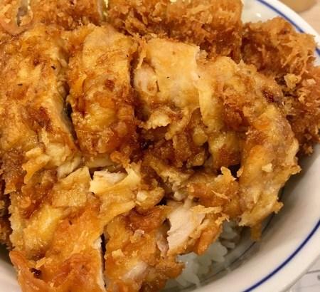 【期間限定復活】かつやの「チキンカツとから揚げの合い盛り丼」が味もボリュームも価格も最強な件