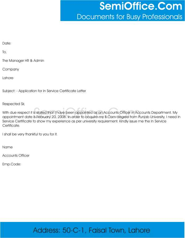 Application Letter For In Service Certificate And Experience Letter
