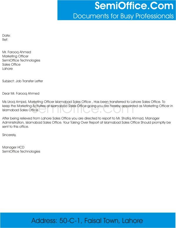 Job Transfer Letter From Employer Example  Transfer Letter
