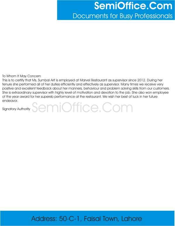 Experience Letter for Restaurant Supervisor