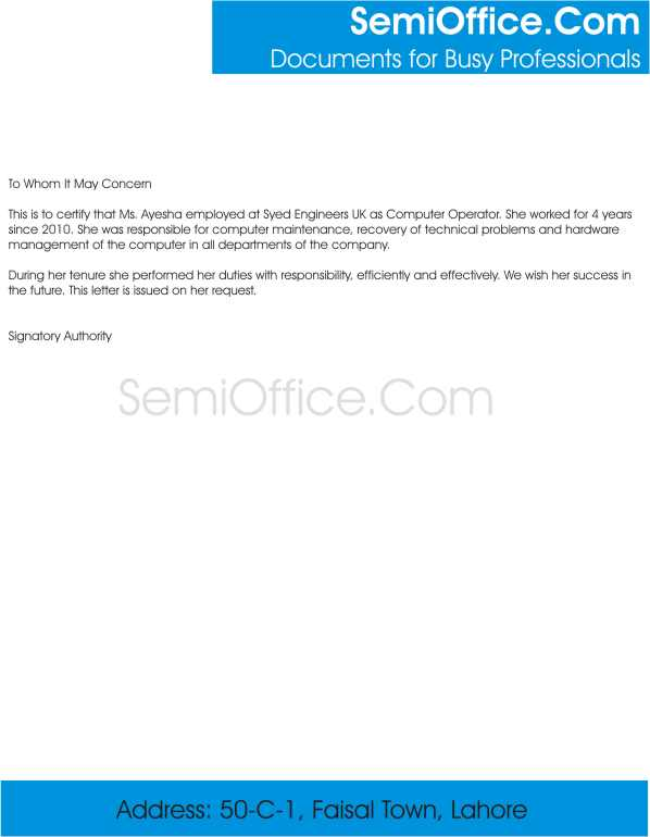 Experience Letter for Computer Operator
