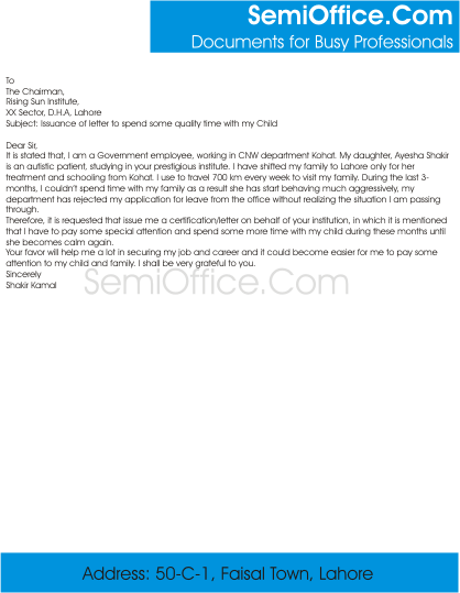 medical certificate request letter format