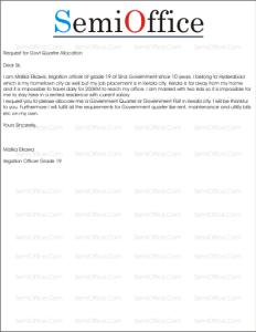 Application for Government Quarter