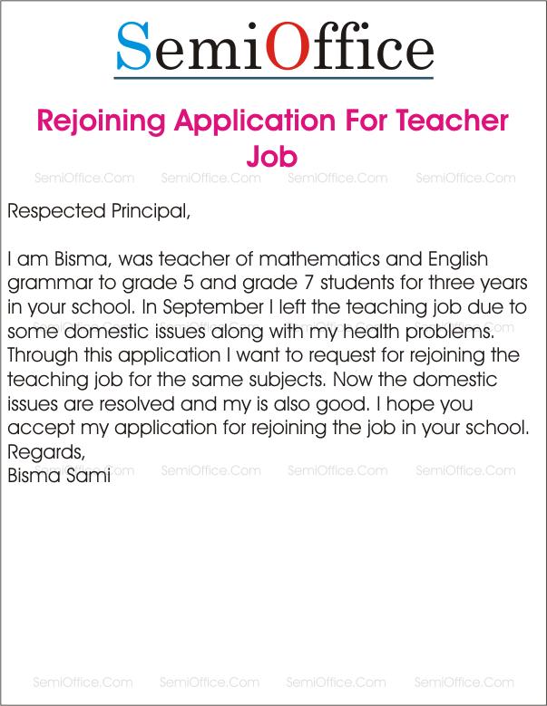 Application for Rejoining Teaching Job in School – SemiOffice Com