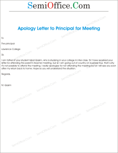 Application of Apology For No Attend In School Guardian Meeting