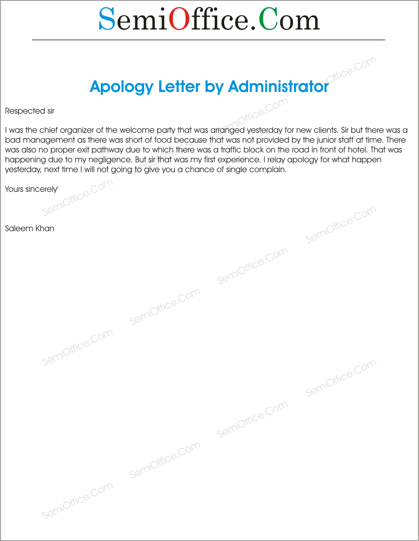 Apologyletterforpooradministrationgssl1 application for apology due to poor administration thecheapjerseys Images