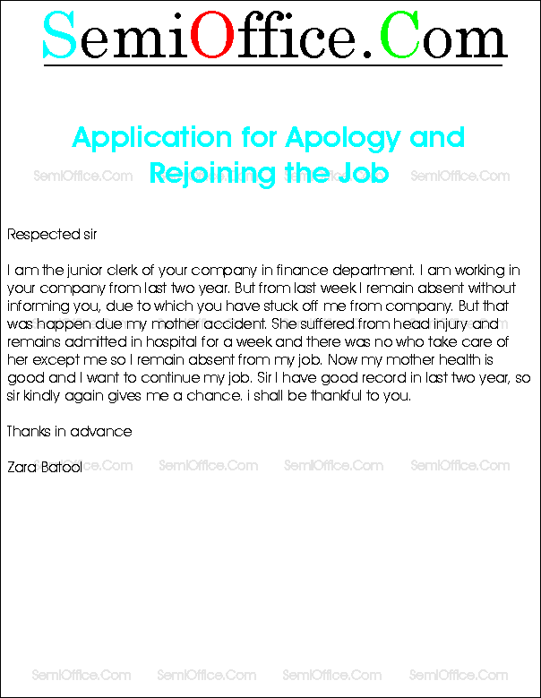 Hospital Excuse Letter For Work from i2.wp.com