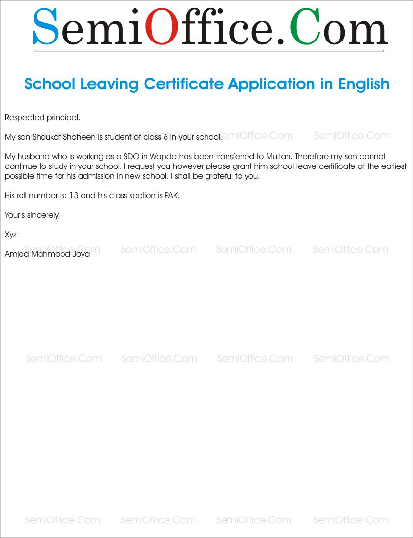 college leaving certificate format