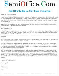 Job Offer Letter for Part Time Employment