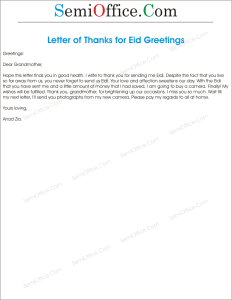 Thanks Letter for Eidi and Gift on Eid