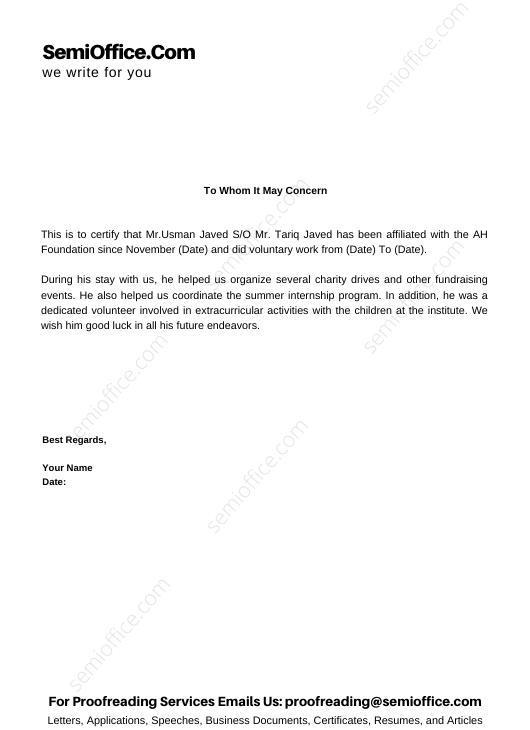 Summer Internship Experience Letter Format
