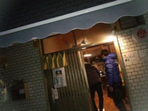 堺ゲストハウス別館