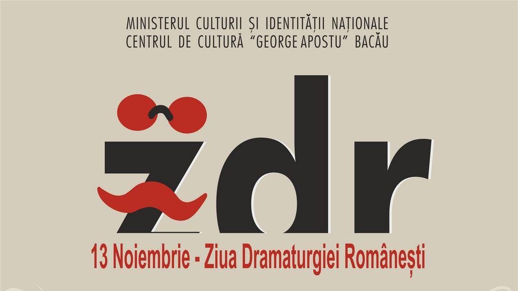 Prima aniversare a Zilei dramaturgiei românești