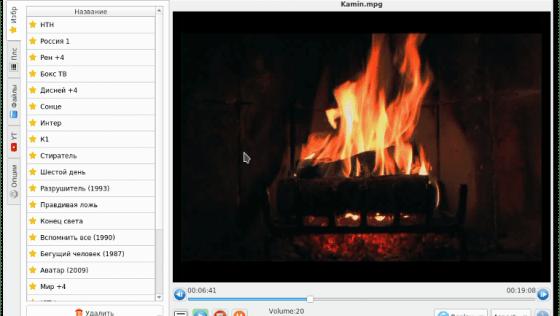 como-instalar-o-zvvonlinetv-no-ubuntu-linux-mint-e-derivados