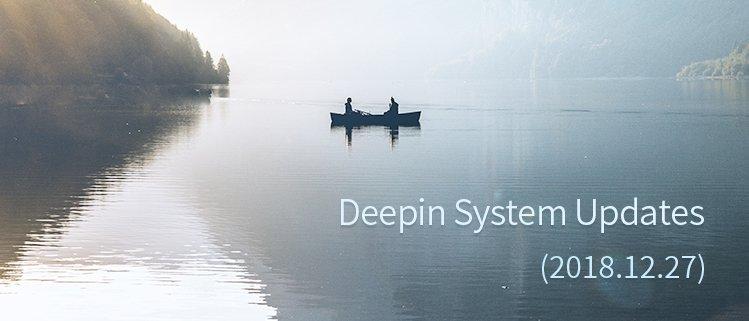 Novas atualizações do sistema Deepin são lançadas