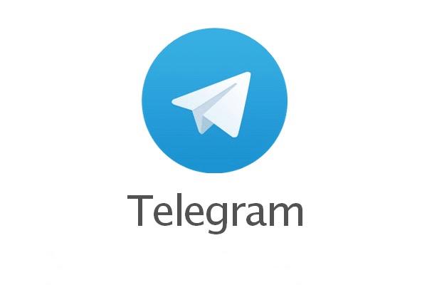 Telegram adiciona novo recurso de reprodução automática de vídeo