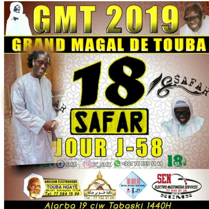 1 3 - 18 Safar , le nouveau single de Mame Goor Diazaka