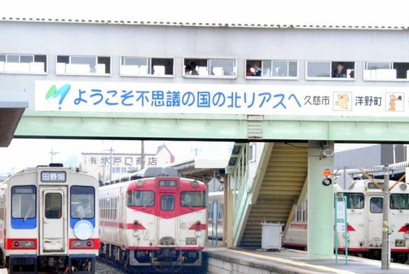 故郷編 北三陸駅 第一話と最終話の起点。