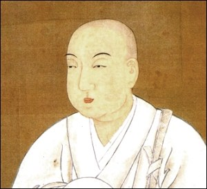 11清和天皇