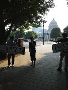 国会正門前・公園脇の歩道で集会