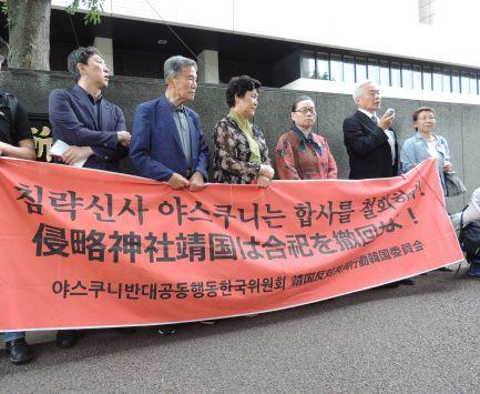 東京地裁前で不当判決に抗議する韓国の遺族原告・弁護団。ノー!ハプサ(合祀)よ