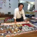 駅ナカ直販工場へ行こう「みちのく虎屋」 和菓子が半額!