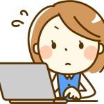 データ入力事務①アルバイト・パートの仕事収入体験談