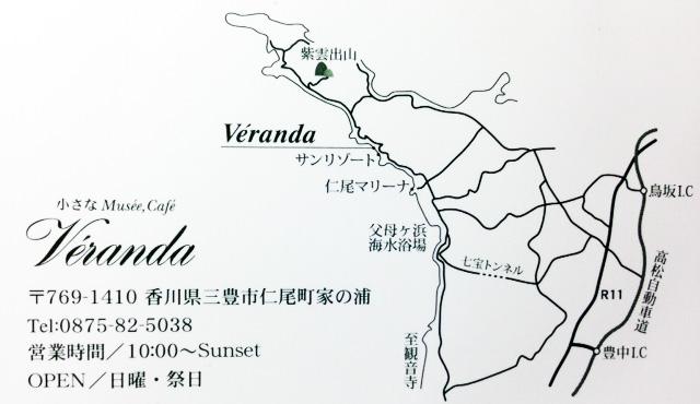 berannda 地図