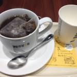 ラスベリー香る コーヒー【ドトール2016秋10月新作】レビュー、カロリー