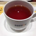 ドトール 【ルイボス&レモン】新作ハーブティー飲んでみた感想とカロリー