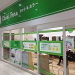 手軽で安いカット&カラー「チョキペタ」ビバホーム足立神明店2Fテナント