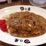 日乃屋 神谷町店のカツカレーを食べてみた感想