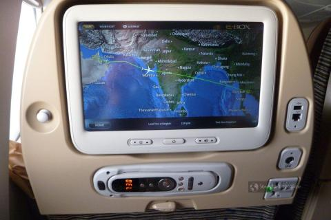Przelot na trasie Abu Dhabi - Bangkok