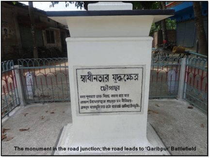 The monument commemorating the martyrs, at the road junction leading to Garibpur