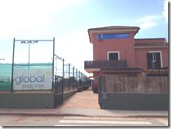 Global entrance