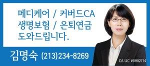 김명숙-1024