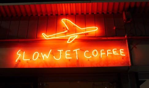 slowjetcoffee看板