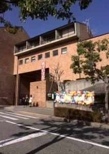 松蔭祭正門前