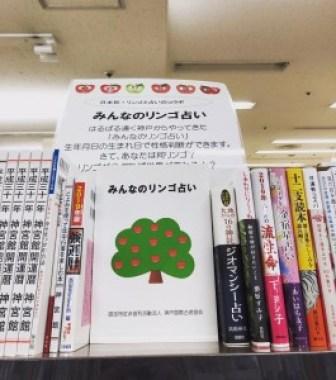 20190213 紀伊國屋書店