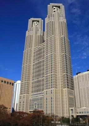 「東京都庁見学会」(2017.11.17〔金〕)