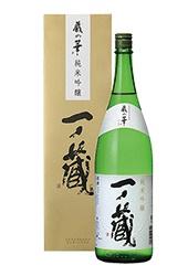 「一ノ蔵の日本酒を味わいながら、新年(平成30年)を祝う!」(2018.1/17)
