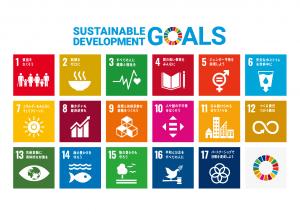 SDGsの基本とビジネスへの関わり①