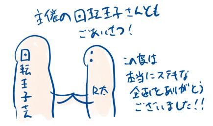 20161120_9
