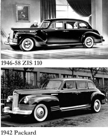 Packard ZIS-110