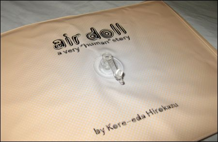 air doll booklet