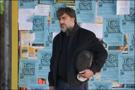 Lior Ashkenazi in 'Hearat Shulayim' von Joseph Cedar