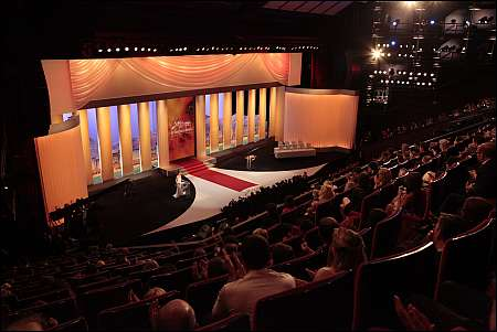 Cannes Grand Théâtre Lumière