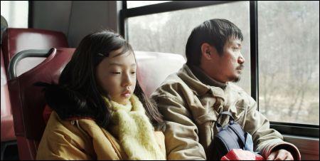 Heatbit Shin als Hana mit Jungbum Park