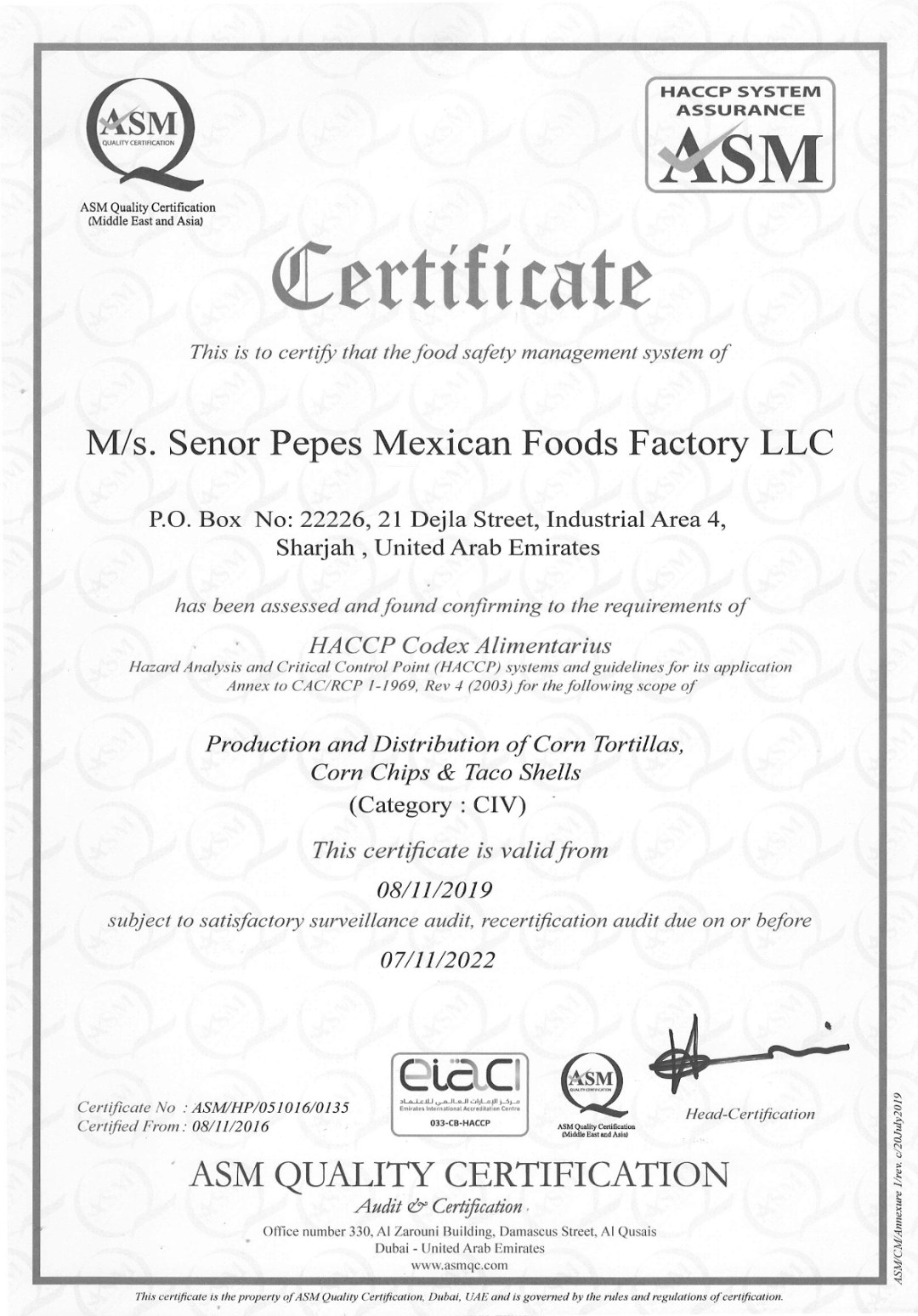 HACCP-SHJ-2022 Certification