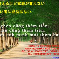 Những câu châm ngôn tiếng Nhật hay về cuộc sống